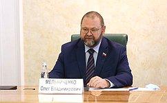 О. Мельниченко: Продление «дачной амнистии» существенно упростит для граждан процедуры, связанные состроительством частных домов ирегистрацией прав наних