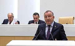Совершенствуется законодательство Российской Федерации опротиводействии коррупции