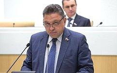 СФ одобрил закон, совершенствующий порядок предоставления прав пользования участками недр