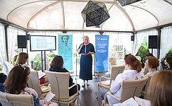 Ливадийский форум стал центральным событием всемирного календаря пушкинских дней