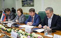 Состоялось заседание Комиссии посотрудничеству Совета Федерации иПарламента Республики Южная Осетия