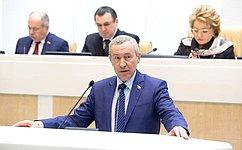 Члены СФ одобрили присоединение России кКонвенции для унификации некоторых правил международных воздушных перевозок