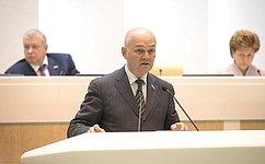 СФ принял Обращение кПравительству России посохранению ФЦП, направленной наустойчивое развитие сельских территорий