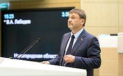 СФ одобрил изменения взакон обохоте иохотничьих ресурсах