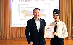 О.Алексеев стал инициатором проведения вСаратовской области межрайонного конкурса «Я— гражданин России»