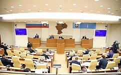 Законодательное Собрание Ульяновской успешно формирует стратегию развития региона– С.Рябухин