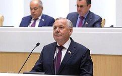 Совет Федерации поддержал закон, создающий благоприятные условия инвестирования воблигации внешних облигационных займов РФ