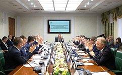 Вопросы стратегического развития экономики Саратовской области рассмотрел профильный Комитет СФ