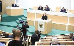 2018год будет политически важным, ответственным для парламентариев, вцелом, для страны– В.Матвиенко