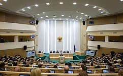 ВСовете Федерации состоялось 459-е заседание