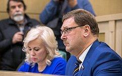 Сенаторы приняли обращение кВерховной Раде Украины стребованием выполнять Минские соглашения