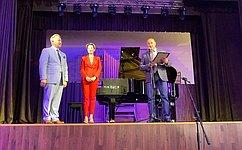 А. Вайнберг принял участие вДне знаний вНижегородском музыкальном училище имени М.А. Балакирева
