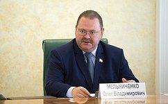 О.Мельниченко: Планирование науровне макрорегионов усилит кооперацию иповысит мобильность трудовых ресурсов