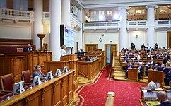Valentina Matviyenko makes aspeech attheopening oftheplenary session ofthe6th Forum ofRussian andBelarusian Regions