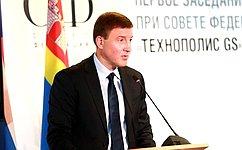 А.Турчак: Развитие цифровой экономики встране невозможно без непосредственного участия регионов