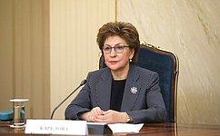 Г. Карелова приняла участие впервом заседании Попечительского совета Российской академии образования