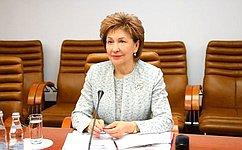 Г. Карелова: Вопросы обеспечения граждан жильем– наособом контроле Совета Федерации