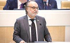 Сенаторы ратифицировали Договор между Россией иАбхазией овзаимной правовой помощи поуголовным делам