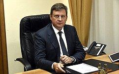 А. Епишин принял участие вдискуссии ПАСЕ натему «Борьба сналоговой несправедливостью: работа ОЭСР поналогообложению цифровой экономики»