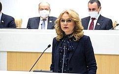 Входе «правительственного часа» перед сенаторами выступила заместитель Председателя Правительства РФ Т.Голикова