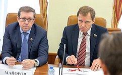 А. Кутепов провел совещание «Офедеральной схеме обращения ствердыми коммунальными отходами»