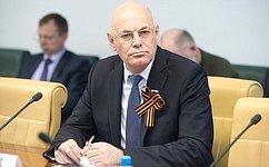 Сенаторы приняли участие ввыездном заседании Палаты молодых законодателей при Совете Федерации вОрловской области