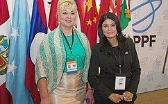 Т. Заболотная рассказала участникам сессии АТПФ оработе законодателей пообеспечению развития Дальнего Востока России