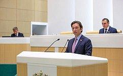 СФ одобрил изменения вУголовный кодекс РФ