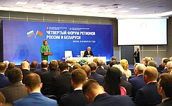В.Матвиенко иМ.Мясникович провели пленарное заседание Четвертого форума регионов России иБеларуси