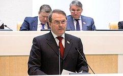 Сенаторы поддержали ратификацию Женевского акта Гаагского соглашения омеждународной регистрации промышленных образцов