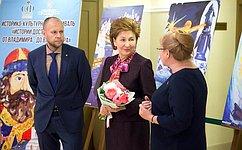 ВМеждународный день защиты детей вСовете Федерации открылась выставка детских картин