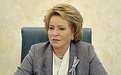Поздравление Председателя Совета Федерации В.Матвиенко сДнем матери
