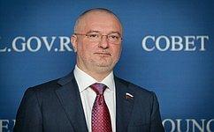 Профильный Комитет СФ поддержит закон, касающийся замещения (получения) депутатского мандата— А. Клишас
