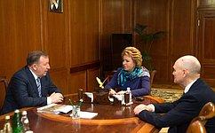 Председатель СФ В.Матвиенко игубернатор Алтайского края А.Карлин обсудили перспективы развития туристической отрасли врегионе