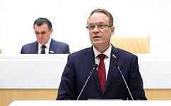 Внесены изменения вУголовно-процессуальный кодекс РФ