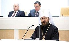ВСовете Федерации выступил митрополит Волоколамский Иларион сдокладом натему «Бизнес инравственность»