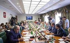 Комитет общественной поддержки жителей Юго-Востока Украины обсудил вопросы размещения итрудоустройства беженцев вРоссии