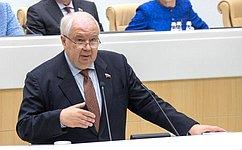 Поддержан закон опризнании Россией положений Конвенции опривилегиях ииммунитетах специализированных учреждений наВОИС