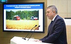 ВСовете Федерации врамках Дней субъекта РФ состоялась презентация Брянской области