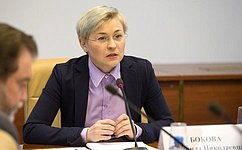 Л.Бокова: Электронный сервис поможет местным органам власти вадминистративном судопроизводстве