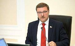 К. Косачев: Площадка АТПФ— неместо для сведения межгосударственных счетов
