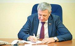 С. Муратов: Вопросы работы жилищно-коммунального хозяйства врегионах требуют особого внимания