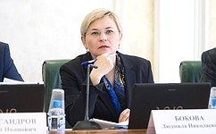 Л. Бокова: Совет Федерации продолжит работу поподготовке законопроектов, направленных назащиту общества откиберугроз