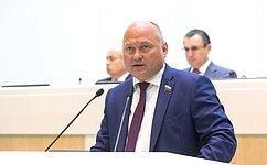 СФ внес изменения вВодный кодекс