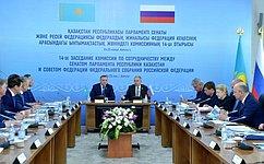 Между Советом Федерации иСенатом Парламента Казахстана налажены крепкие дружеские связи— И.Умаханов