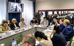 Т. Лебедева провела пленарное заседание Всероссийской научно-практической конференции повопросам молодежной госполитики