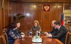 Председатель СФ В. Матвиенко игубернатор Псковской области А.Турчак обсудили перспективы социально-экономического развития региона