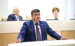 Уточнен порядок внесения изменений вТрудовой кодекс Российской Федерации