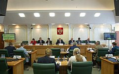 ВСФ состоялись парламентские слушания, посвященные теме нотариальной форме сделок снедвижимым имуществом