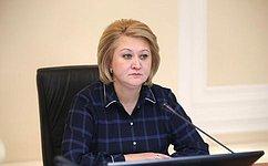 Л. Гумерова провела заседание Комитета СФ понауке, образованию икультуре